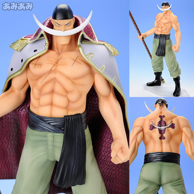 Anime One Piece Four emperors White beard Daddy Edward Newgate P.O.P DX Figure Model Toys 28cm