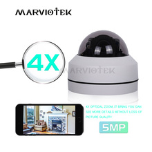 5MP PTZ IP Kamera Im Freien Mini Speed Dome Kamera HD Onvif 4X Zoom P2P CCTV Kameras 1080P Nachtsicht IP Kamera POE Wasserdicht