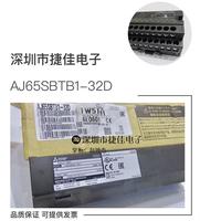 AJ65SBTB1-32D AJ65SBTBI-32D