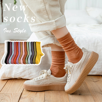 2020 New Trend Socks Women Frilly Long 15 Solid Colors Cotton Basic Daily Home Necessities Fit Ventilation Gudetama Stockings
