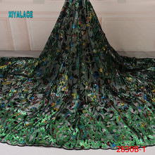 Африканская кружевная ткань новейшее нигерийское Высокое качество для свадебного платья французский Тюль органза блестки кружевная ткань YA2830B-1