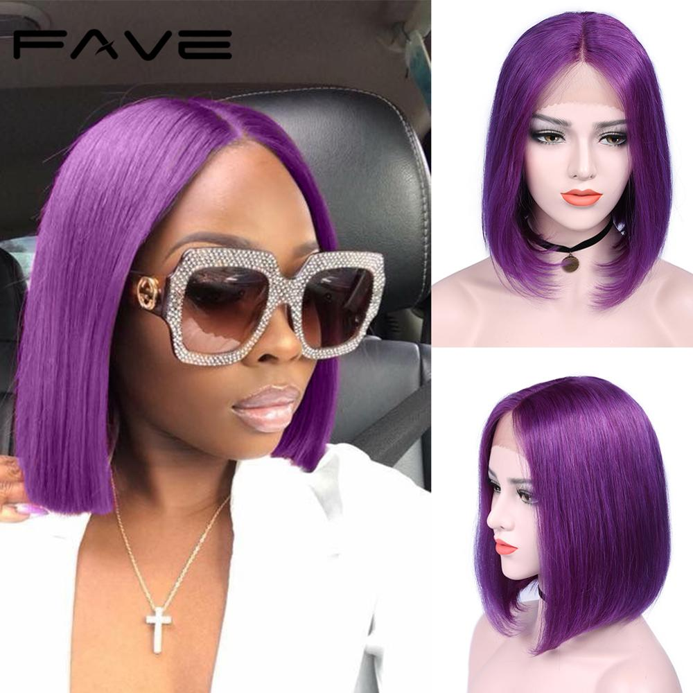 FAVE Lace Front Human Hair Wigs Purple Color Short Bob Straight Brazilian Remy Wigs 14 Inches For Women Cosplay Or Party