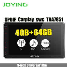 JOYING 2GB+32GB Android 5.1 Universal Single 1 DIN 8 Car Radio Stereo Quad Core Head Unit Support Dual Zone Steering Wheel цена