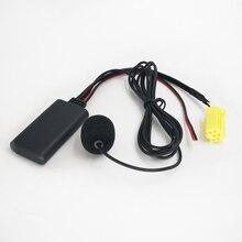 Biurlink автомобильное радио беспроводной Bluetooth AUX линия телефонный звонок громкой связи кабель AUX-IN аудио адаптер для Fiat ISO 6Pin порт