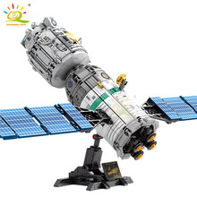 HUIQIBAO 804PCS Space station Spaceship Building Block City Shuttle satellite Astronaut figure man Bricks set Children Toys gift(China)