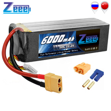 Zeee RC Lipo Battery XT90 6000mAh 6S 22.2V 50C Lipo Battery with XT60 EC5 Plug for Drone Racing FPV Helicopter Car Boat Truck цена и фото