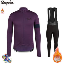 Ralvpha 2020 hiver cyclisme vélo laine chaud polaire costume hommes VTT vélo Maillot Ropa Ciclismo triathlon collants(China)