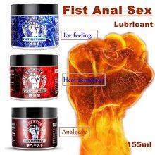Punho anal sexo lubrificante gel de expansão lubrificante anal produtos adultos creme sexo para homem e mulher lce sensação/sensação de calor/analgésicos