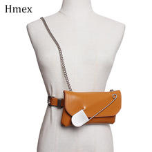 Pu Leather Mini-bag Coin Purse Metal Silver Pin Chain Belt Women Personality Brown Waist pack Crossbody bag All-match