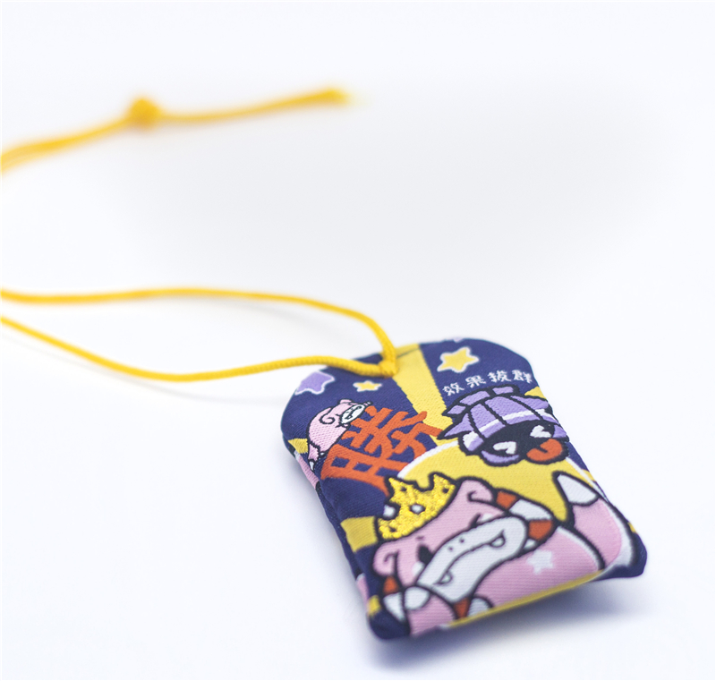 1 pc Japanese Amulet Academic Success Omamori Good Luck Charm Gifts Pendants Hot