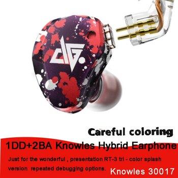 Original AUGLAMOUR RT-3 1DD+2BA Knowles Hybrid Technology In ear Monitor Earphone HIFI Bass Headset Earbud Earhook Headplug CNC