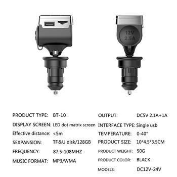 Hot BT09/BT10/BT21/E5/T66 Car Kit MP3 Player FM Transmitter Auto AUX Wireless Car Modulator Radio USB Car Charger Remote Control цена 2017