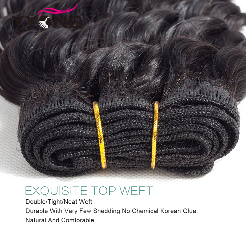 Yyong Hair 3/4  Deep Wave Bundles With Frontal 100%   Bundles With 13x4 Lace Frontal Can Be Dyed 4