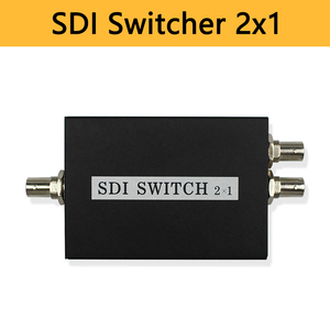 SDI Switcher 2x1 Multimedia Split Intelligent Switch Extender 2 To 1 Converter for 3G HD SD Monitor Security Camera CCTV Video(China)