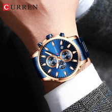 CURREN Fashion New Luxury Mens Watches Male Clocks Sport Military Clock Stainless Steel Strap Quartz Business Men Business Watch curren brand design new 2016 sport steel clock quality steel military man male luxury gift wrist quart business army watch 8056