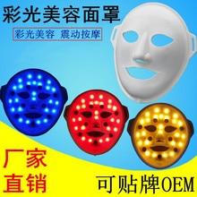 цена на LED mask instrument beauty instrument mask skin laser electronic beauty apparatus