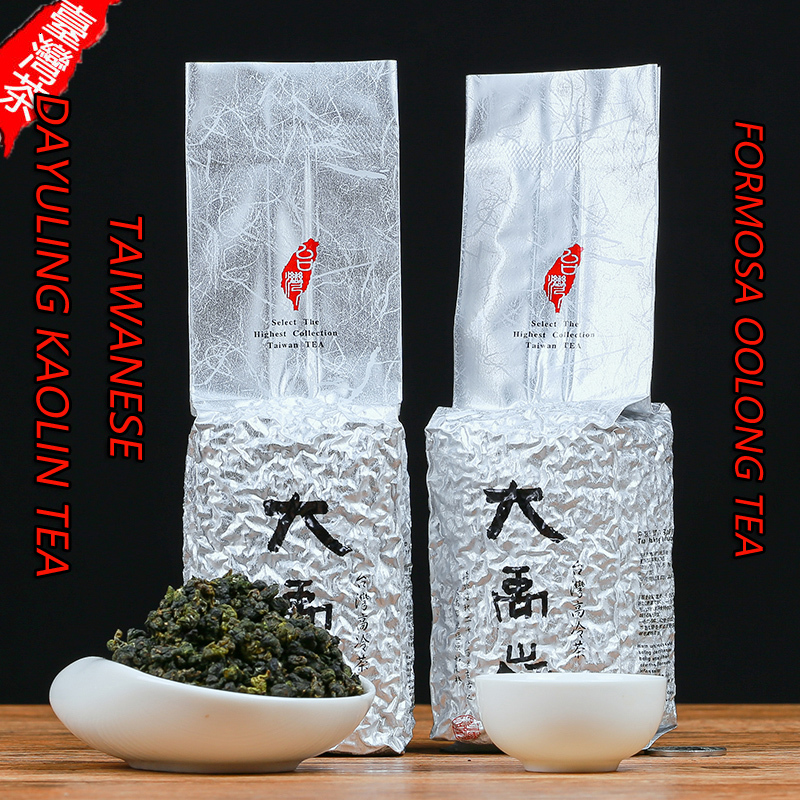 Taiwanese Dayuling Kaolin Tea Taiwanese Oolong Tea Taiwanese Super-grade Alpine Tea Fragrant 150 G 300 G Bag Packaging