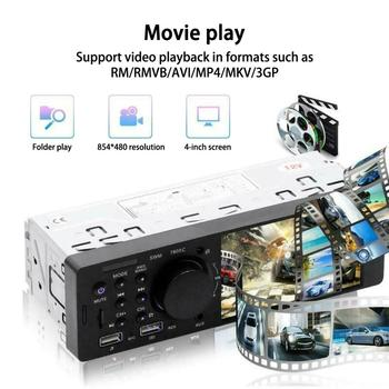 4.1 Bluetooth Autoradio Car Stereo Radio HD MP5 Player AUX Input FM MP3 Multimedia 12V 60W 1Din