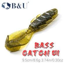 B & u приманка для ловли басов 95 мм мягкая силиконовая в форме