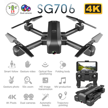 SG706 Profissional Drone with 4K 1080P HD ESC Dual Camera WiFi FPV Optical Flow Wide Angle RC Helicopter Quadrocopter Toy Z5 E58
