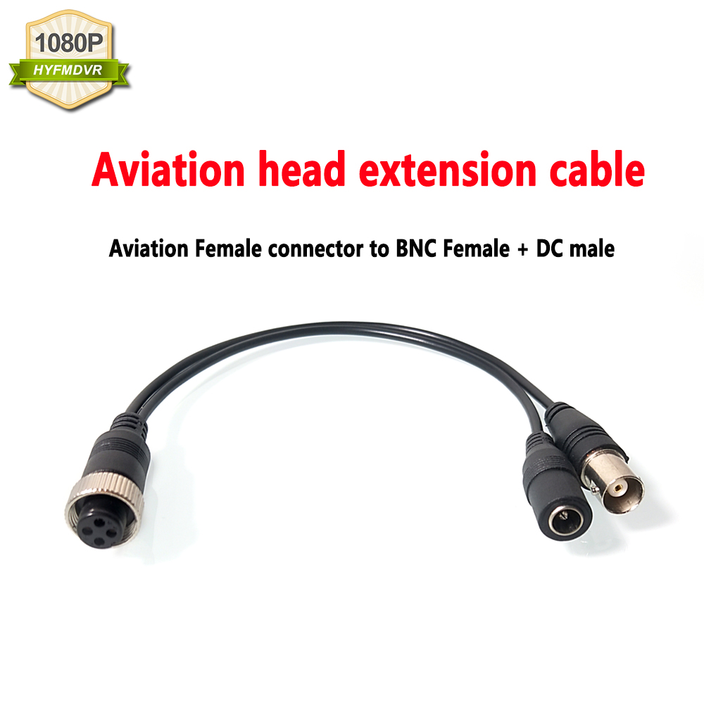 LSZ  MDVR 4-core Aviation Head Adapter Cable Air Female Head To BNC Video+ DC Power Supply