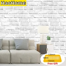 HaoHome White/Grey Peel and Stick Faux Brick Wallpaper Self Adhesive Contact Paper Bathroom Decorative Wallcoverings