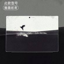 Наклейка для ноутбука skin surface pro 2 3 4 5 6 7 планшета