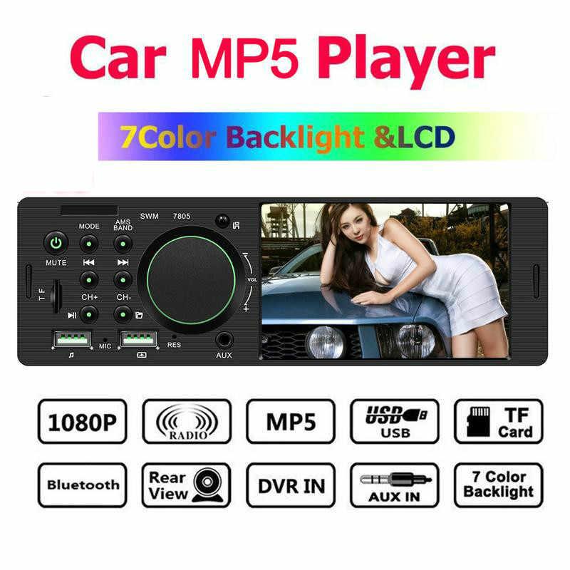 راديو السيارات 1 Din 4.1 بوصة TFT الصوت ستيريو FM AUX راديو بلوتوث MP5 لاعب توصيل كاميرا الرؤية الخلفية اكسسوارات السيارات