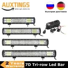 7D 15 18 20 23 216w 252w 288w 324w 3 Row LED Light Bar Offroad Combo Led Work Light Bar 12v 24v Truck SUV ATV 4WD 4x4