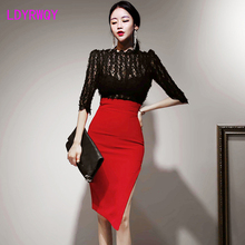 2019 Korean version of the new style of temperament sexy perspective lace shirt + high waist skirt suit women