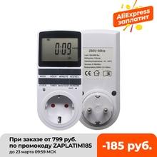 Timer-Switch Programmable Timing-Socket Outlet Br-Plug Digital 230V Electronic FR Ketotek