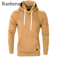 Мужские толстовки с капюшоном свитер джемпер удобный пуловер
