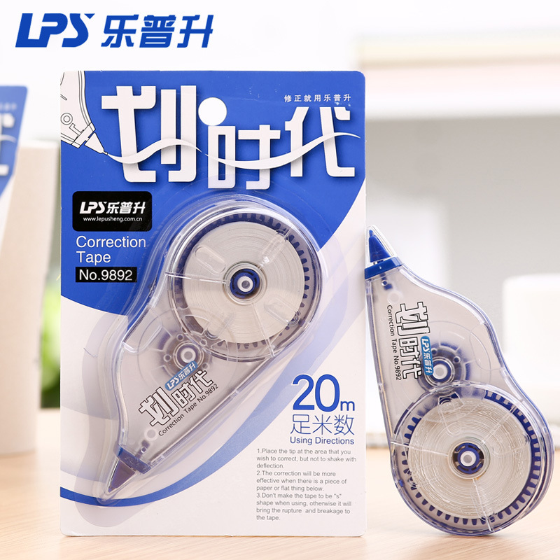 LPS Correction Tape Epoch-Making 20m Large-Volume Corretion Pen/fluid Students Correction Tape Creative Stationery 9892