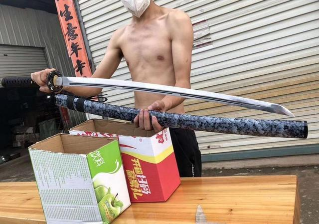 Fait à la main Épée de Samouraï Katana fauchon trempe en acier au manganèse Rainure Lame couteau pointe
