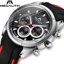 Мужские наручные часы MEGALITH, повседневные спортивные водонепроницаемые часы с хронографом в стиле милитари, 2019