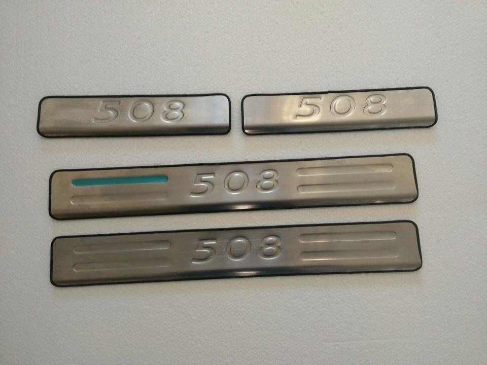 pro rok 2011-2019 Peugeot 508 Vysoce kvalitní nerezový ocelový plech / prahová lišta pro auto