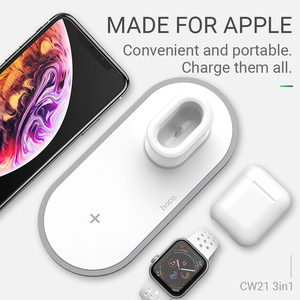 Image 5 - hoco 3 in 1 fast wireless charger 5W 7.5W 10W for iphone samsung headset watch QI charger desktop dock wireless charging pad