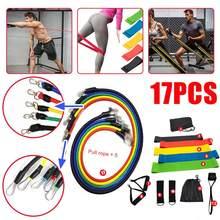 17-piece multi-função esportes rally terno yoga rali corda treinamento de fitness rally cinto elástico corda rally dispositivo + tpe resistência