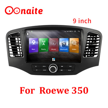 For Roewe 350 Car GPS Navigator Android 10 Latest Map Sat NavCar Navigation FM Radio Truck Audio Video Player MP5 image