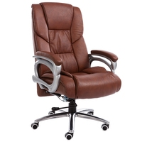 Leather boss chair reclining massage executive chair business office chair comfortable desk chair home computer chair