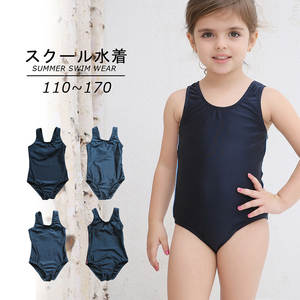 Students Bathing Suit Japan School Bathing Suit Export Cute New Korean-style 2019 New Style