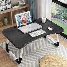 Стол складной с отверстиями для ноутбука портативный столик