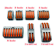 100pcs/bag Spring Splice Lever Push Fit Reuseable Cable  Connector Wire Wiring Terminal Block Free Russia Shipping