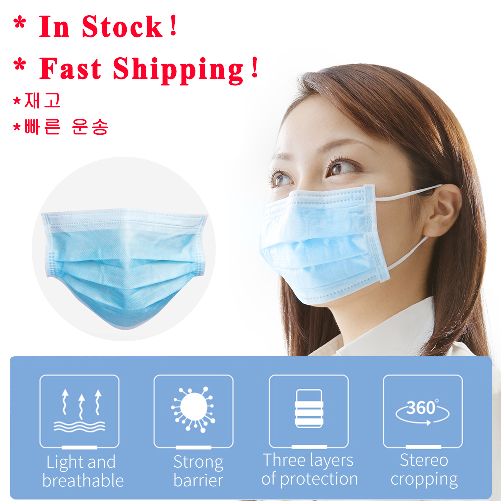 200Pcs PM2.5 Mouth Mask Anti Haze Dust Mask Nose Filter Windproof Face Mouth-Muffle Against Bacteria Flu Fabric Cloth Respirator