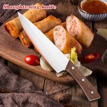 Нож для бойни мясника свинья овца Крупный рогатый скот профессиональный