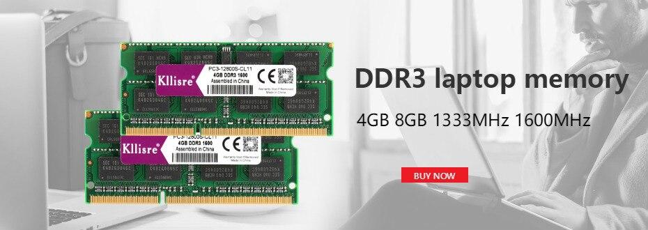 DDR3笔记本