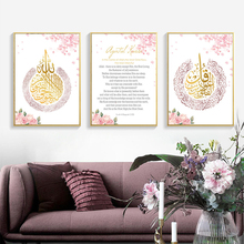 Modern Islamic Wall Art Muslim Pictures Flowers Background Canvas Paintings Posters Prints Pictures for Living Room Home Decor