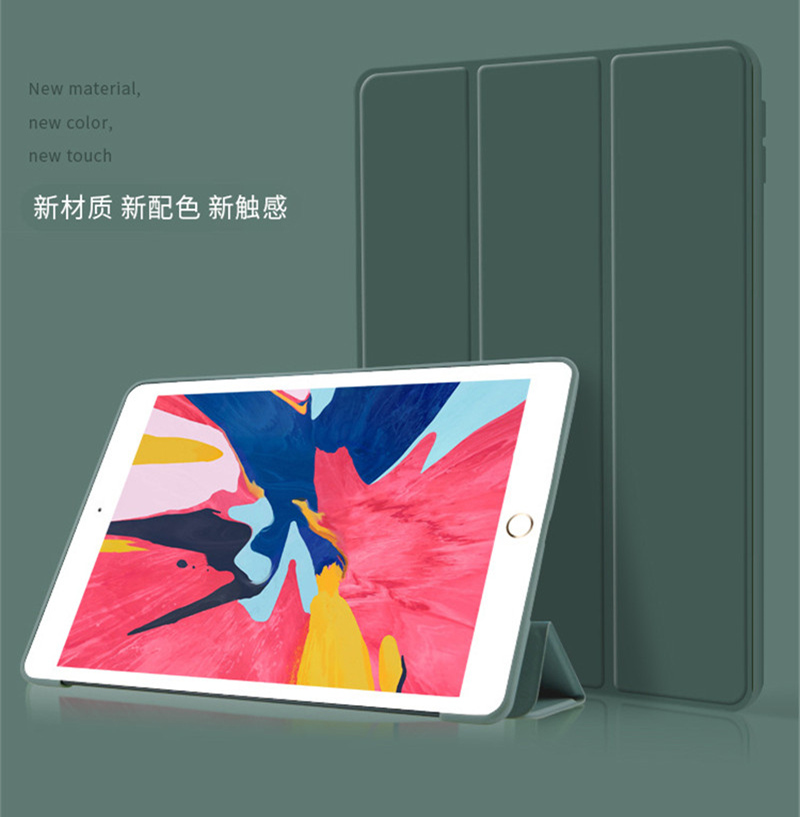 11inch-Case Apple for Anti-Fall Pu Shell-A1980--Film Silicone A2230 iPad Protective-Cover