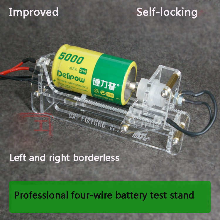 2017 / Self Lock / Professional Four Wire Battery Rack / Battery Test Rack / Battery Holder / Battery Clamp