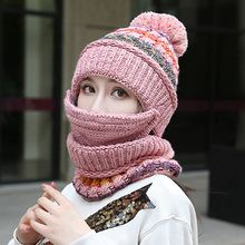 Beanie hat scarf face mask set thick patchwork detachable knitted